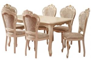 Стол обеденный Алези 2