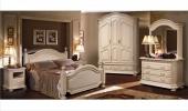 """Набор мебели для спальни """"Босфор-Премиум 2"""" ГМ 6200-42"""